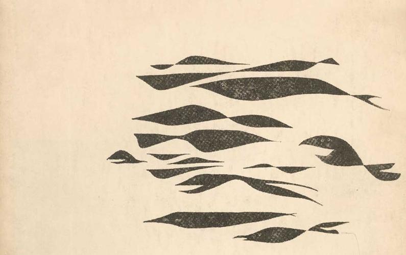 """""""Trilce"""" y los poetas chilenos del '60: La vida ante todo"""