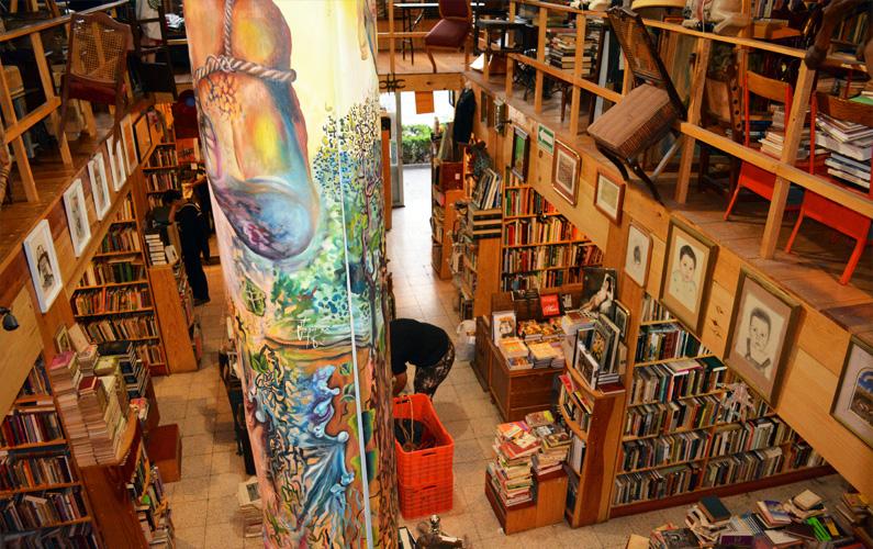 Las librerías de paso, igual que el paso de la vida, el amor, el tiempo…